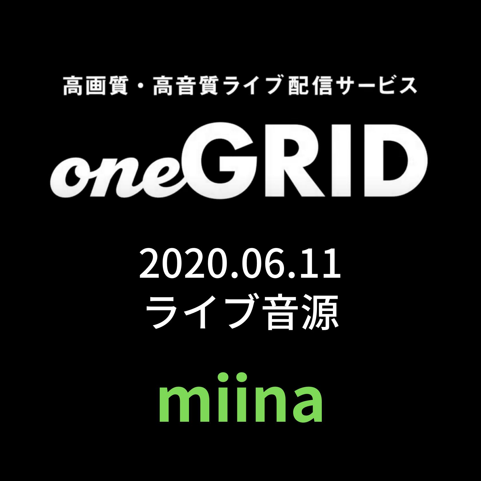 6/11 miina Live音源