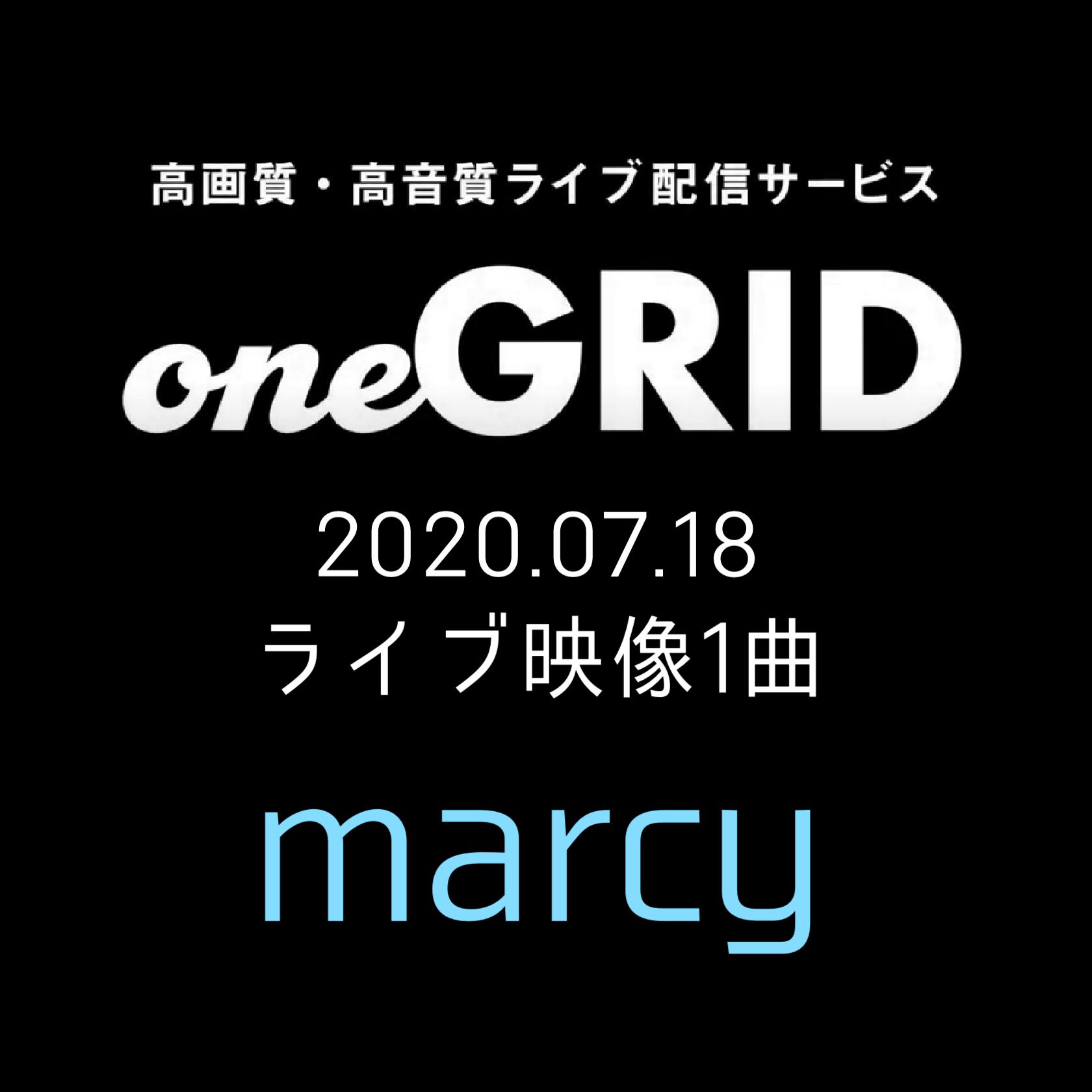 7/18marcyライブ映像