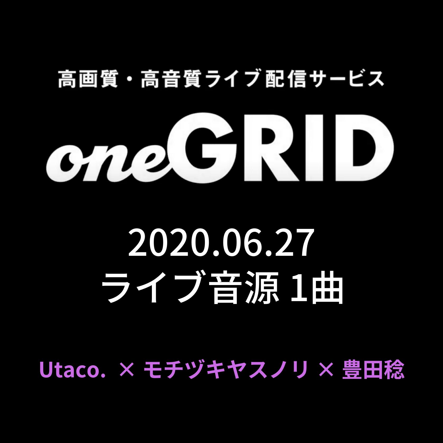 6/27 Utaco. × モチヅキヤスノリ × 豊田稔 Live音源 1曲