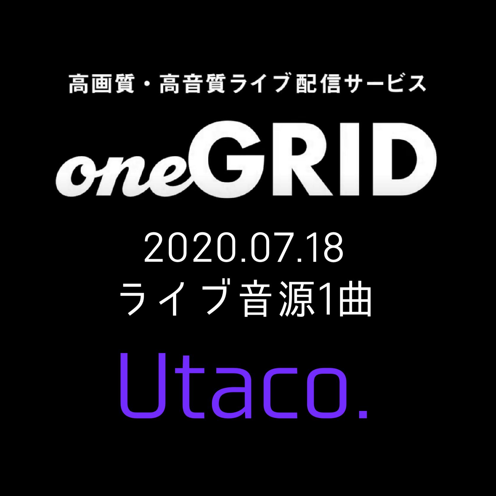 7/18Utaco.ライブ音源