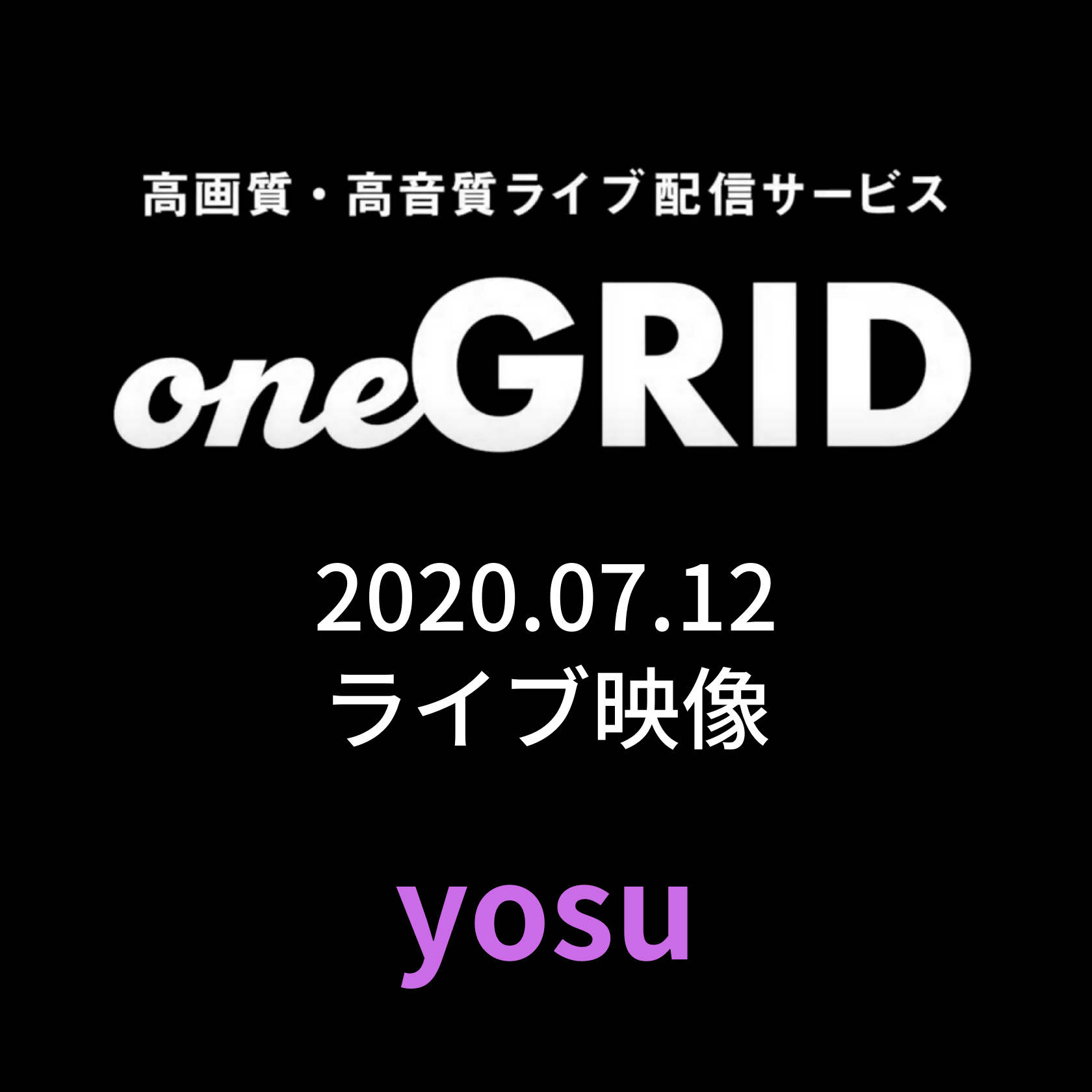7/12 yosu Live映像