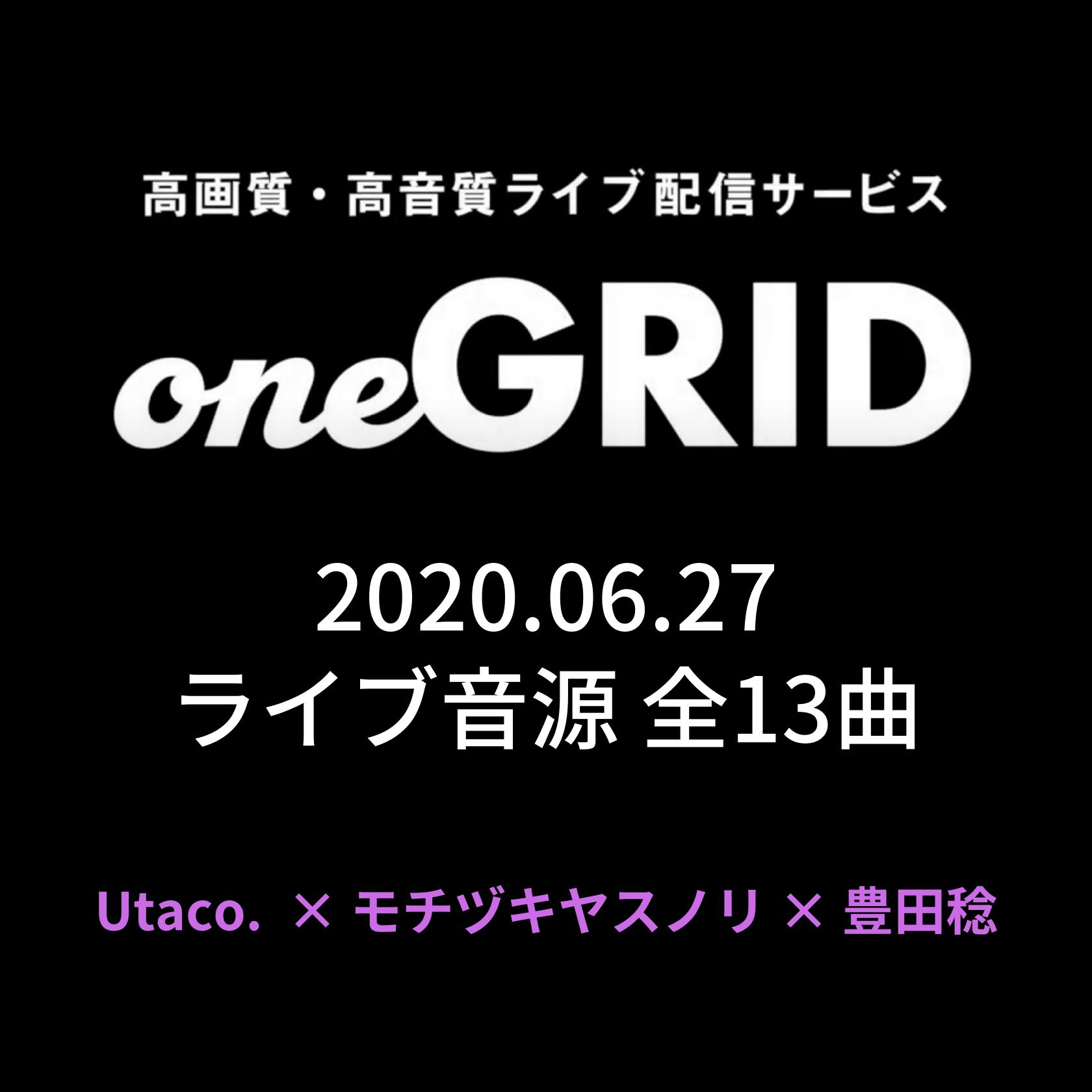 6/27 Utaco. × モチヅキヤスノリ × 豊田稔 Live音源 全13曲