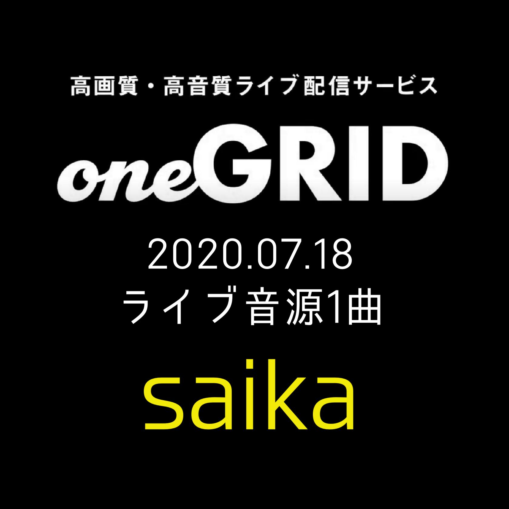 7/18saikaライブ音源