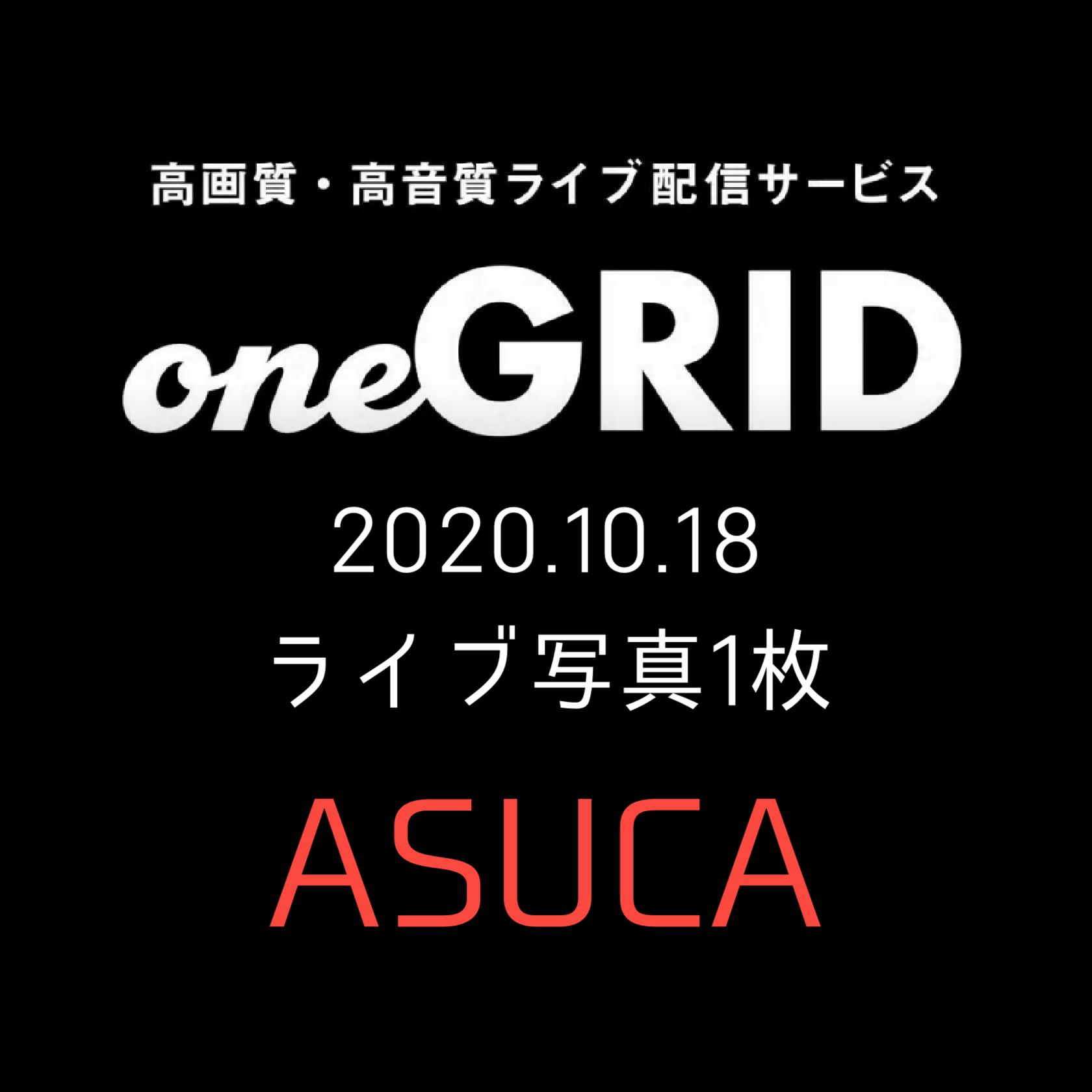 10/18 ASUCA ライブ写真