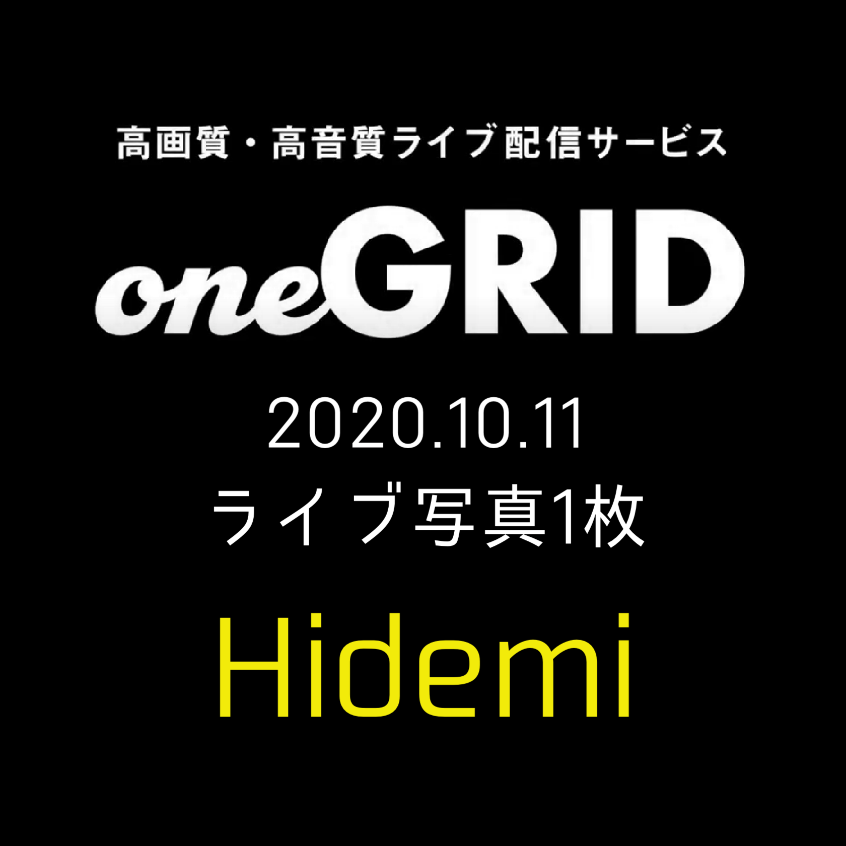 10/11 Hidemi ライブ写真