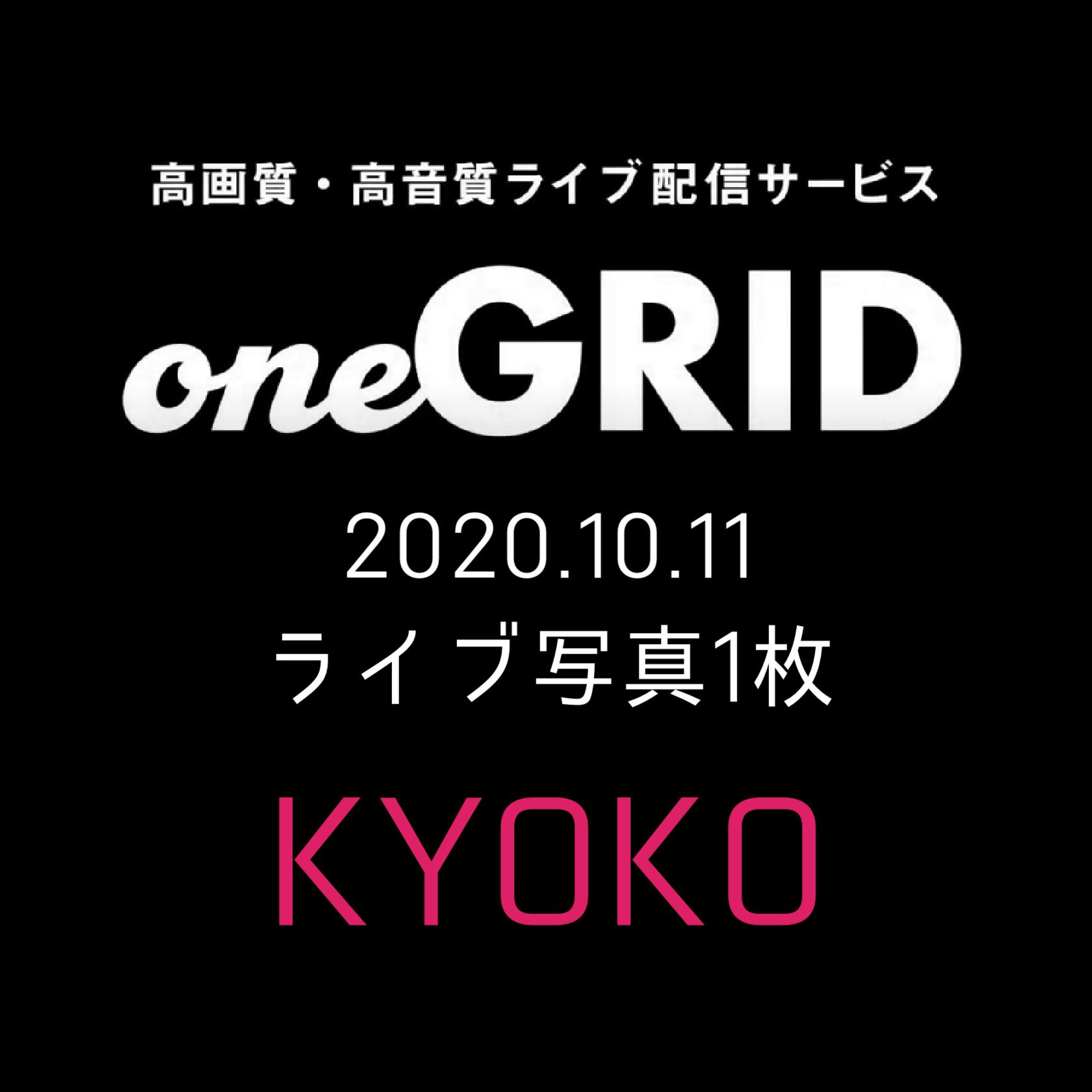 10/11 KYOKO ライブ写真