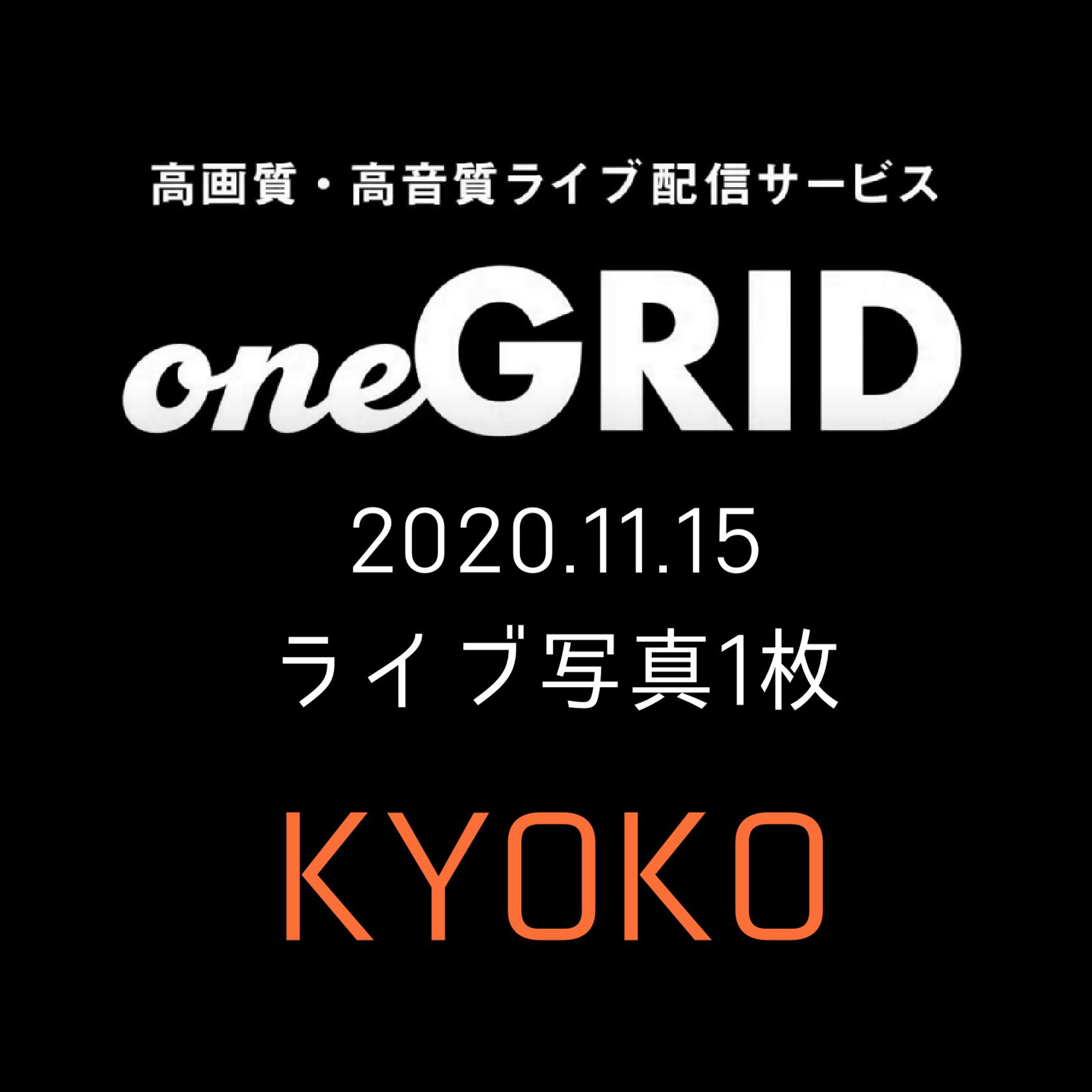 11/15 KYOKO ライブ写真