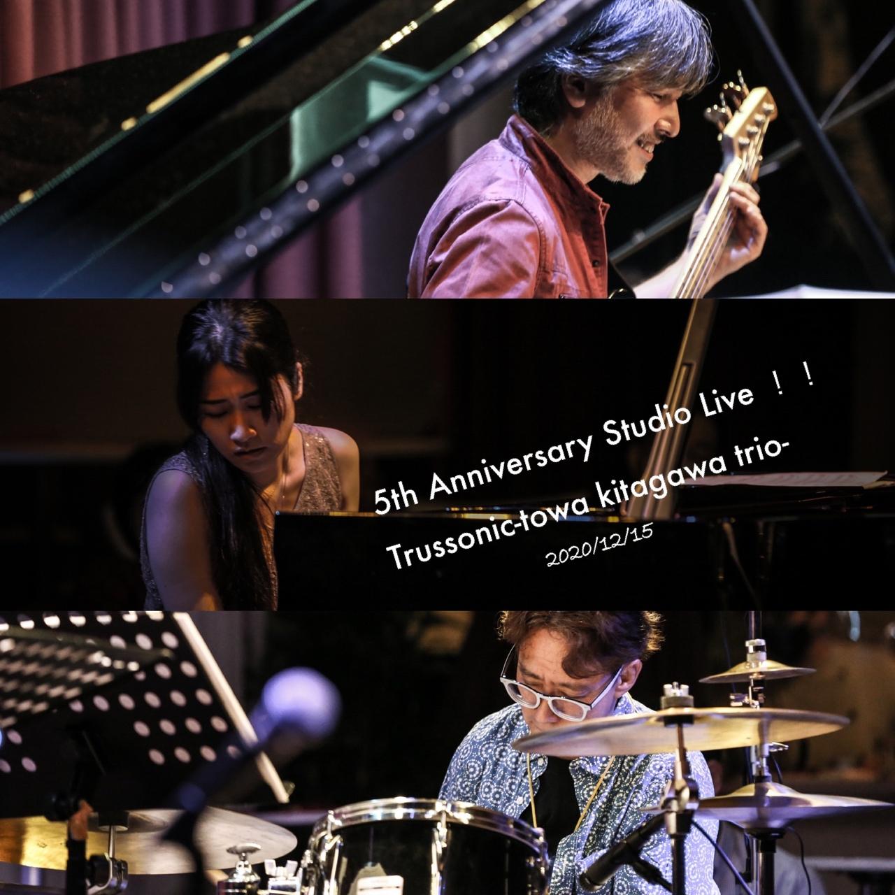 Trussonic -towa kitagawa trio-