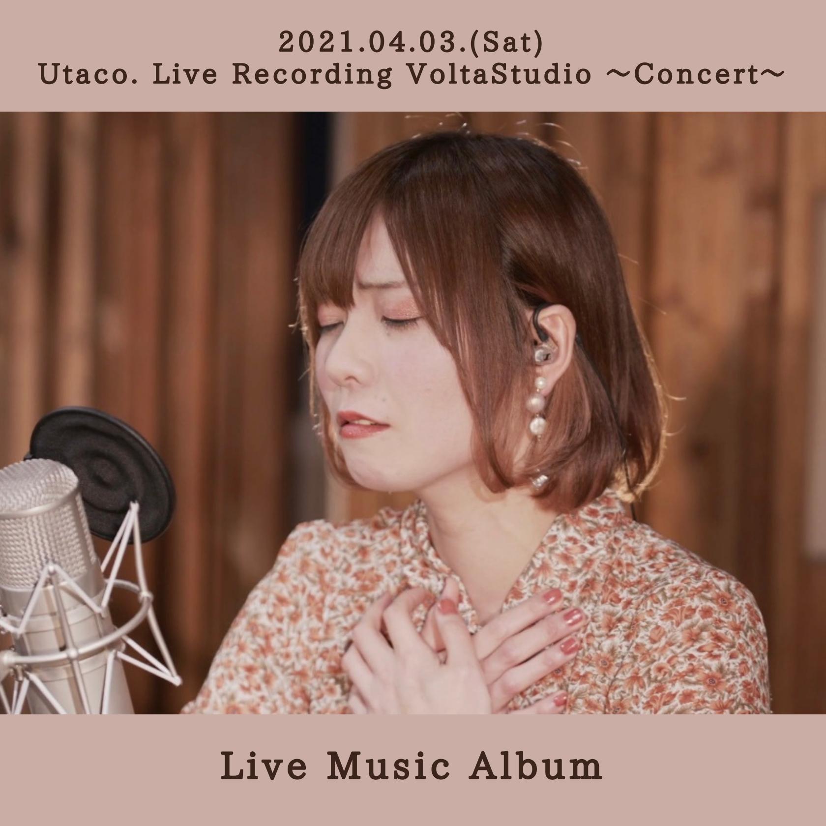 【ライブ音源】Live Recording VoltaStusio 〜Concert〜